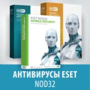 Эксперт по защите от компьютерных угроз: антивирус NOD32 в «Корона Техно»!