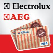 8 месяцев рассрочки по «Халве» на технику AEG и Electrolux!