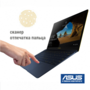 Ноутбуки ASUS ZenBook 3 уже в «Корона Техно»!