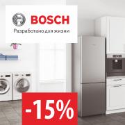 Самое время покупать Bosch!