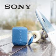 Возьмите любимую музыку с собой: беспроводные колонки Extra Bass от SONY!