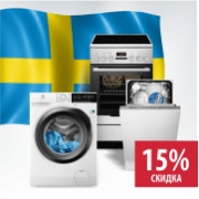 Дни Швеции в «Корона Техно» - скидка на технику Electrolux!