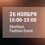 Strellson Fashion Event