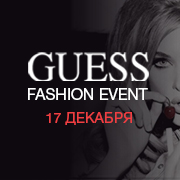 Guess Fashion Event