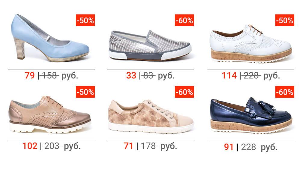 ... доставкой по Украине. В каталоге нашего магазина Вы можете купить  мужскую и женскую обувь на Осень-Зиму 2018. Капитошка — интернет-магазин  детской обуви ... f4aee8ca90f