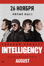 INTELLIGENCY